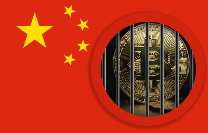Čína zakázala bitcoin, něčeho se bojí
